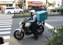 hızlı motorlu kurye, moto kurye hizmeti